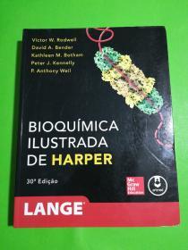 BIOQUIMICA  ILUSTRADA  DE HARPER哈泊生物水母(英文原版)
