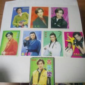 古天乐明信片。共七张,有外盒。
