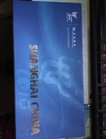2010年上海世界博览会 交行纪念版世博场馆卡(内含5张卡)