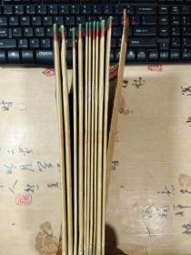 中国传统文化经典临摹字帖(11册)