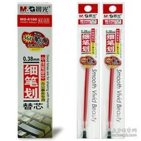 晨光(M&G) MG-6100  极细中性笔替芯  葫芦头中性替芯 0.38mm  红色   盒装20支