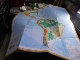 南美洲(地图)