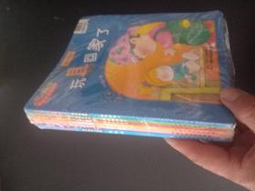 婴儿画报·乐悠悠摇篮书库(亲子游戏儿歌卷):娃娃鱼
