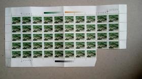 邮票 万里长城慕田峪 48枚连张。
