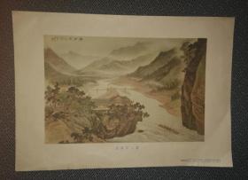 1955年美术画片 灌县都江堰(岑学恭,朝花美术出版社)