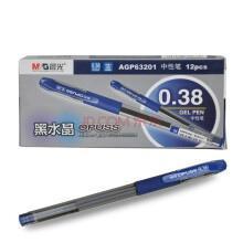 晨光(M&G)AGP63201 全针管中性笔 签字笔 0.38mm 蓝色12支盒装