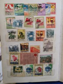 新中国时期,文革时期等邮票一本,计250多张。大多盖消,部分新票,也有部分民国票。