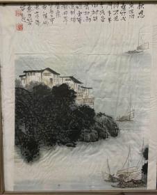 姚力芳国画作品