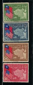 民国 邮票 美国开国150年新1套(中上品)