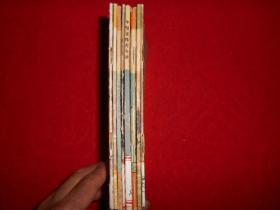 自然科学小丛书(8册合售)详细描述