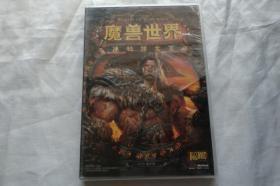 魔兽世界:德拉诺之王 DVD客户端(未开封)