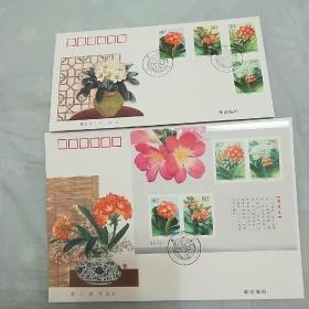 首日封。一大一小 首日封。特种邮票八枚。