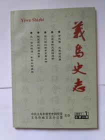 关于陈望道和《共产党宣言》(原复旦大学校长、《辞海》主编、第一位翻译《共产党宣言》的中国人)的20多篇文章(涉及10本期刊)合售,篇目见品相描述