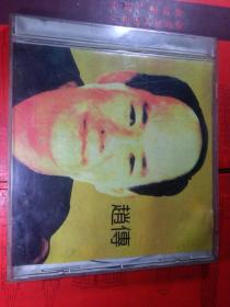 CD---赵传.。珍藏版。福建唱片公司。。CD音质优美。