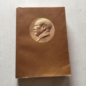 罕见大32开本平装版 毛泽东选集 第五卷带书衣( 1977年4月第一版1977年4月北京第一印) 大32开 品佳收藏佳品