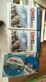 CNN听力现场2004(学习手册'上、下'+3CD)  / 北京碟中碟软件科技发展有限公司 / 2004-01
