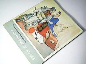 中国古典小说故事连环画册《群英会》英文