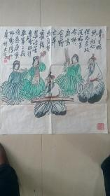 人物画(阿万提画)
