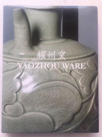 耀州窑 YAOZHOU WARE (283页 )