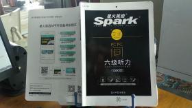 spark星火英语 艾派 简 六级听力1000题 无光盘