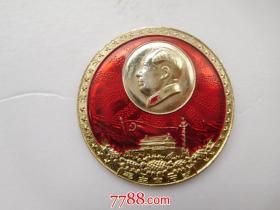毛主席像章 (铝制) 保真包老,正面毛主席头像 +图案,背面:革命委员会好 中国 南京。详见书影。尺寸 直径:4.2厘米只发快递