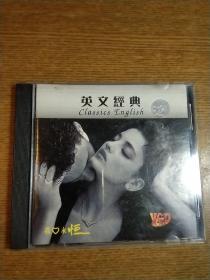 英文经典  我心永恒,一碟装VCD碟片。