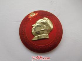 毛主席像章 (铝制) 保真包老,正面毛主席头像 (边上有一点掉漆),背面:毛主席万岁。详见书影。尺寸 直径:3厘米只发快递