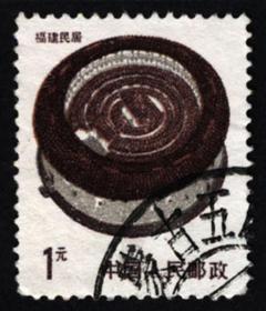 销票-普23福建民居1元信销邮票