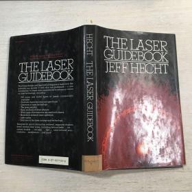 THE LASER GUIDEBOOK 激光指南(英文原版)精装