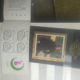 80年代兔子邮票4连体,加一张孙中山小型张,未使用5张合售,