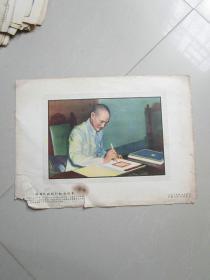 民国宣传画宣传图一张:中国抗战胜利纪念珍影(编号1)