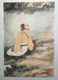 张大千书画作品泼彩松树高士【明信片 1张】