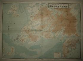 早期侵华地图 1914年《胶州湾攻围战局详图》一次世界大战期间日本与德国在胶州湾交战详图 附胶州湾附近明细地图