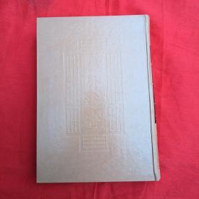 藏外道书(第36册):全书总目(精装 影印本)