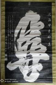 马德昭【尺寸大】