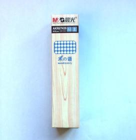 晨光(M&G) AKR67K09  可擦中性笔替芯  子弹头中性替芯 0.5mm  蓝色   盒装20支