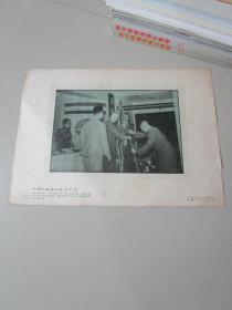民国宣传画宣传图一张:中国抗战胜利纪念珍影(编号5)