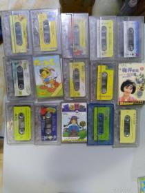 故事盒,童话精选,北京童谣等十五盒磁带/录音带