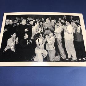 【老照片】毛泽东、朱德与文艺工作者合影(卖家不懂照片,买家自鉴,售出不退)