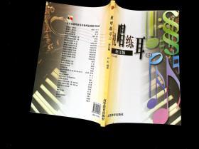 瑙嗗敱缁冭�筹紙3锛夛紙淇鐗堬級