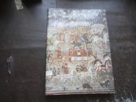 Moldavian Murals: From the 15th to the 16th Century (英语) 精装 – 1982