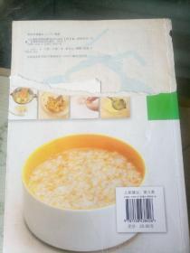 150道营养断奶餐:宝宝一定爱吃的断奶食谱 看好描述