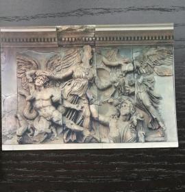 明信片 民主 德国 东德  柏林国家博物馆帕加马祭坛