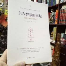 东方智慧的崛起:密教从何而来,当往何去?