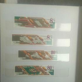 本人收藏80年代未使用邮票,故宫邮票4张
