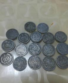 1955年5分硬币17枚