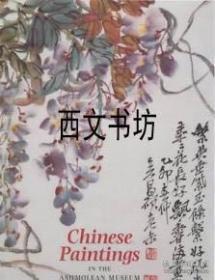 【包邮】2006年出版Chinese Paintings in the Ashmolean Museum, Oxford, Vainker, Shelagh