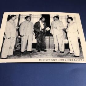 【老照片】1956年,毛泽东、刘少奇、朱德、周恩来接受印度记者采访(卖家不懂照片,买家自鉴,售出不退)