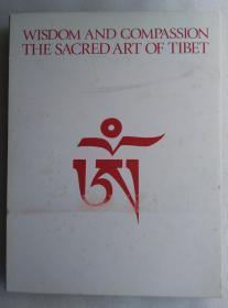 天空の秘宝 チベット密教美术展  一函两册全 展现唐卡等西藏密教美术