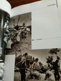 沂蒙山红嫂王换于、韩大娘历史照片影像图片集画册–《沂蒙红嫂颂》